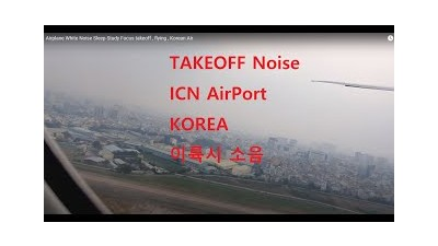 Airplane White Noise Sleep Study Focus takeoff , flying , Korean Air